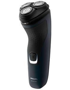 PHILIPS Afeitadora de Barba SHAVER 100 S1131 Recargable y Con Cable,Lavable