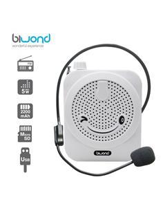 BIWOND Altavoz Portatil Amplificado Pocketvocie Blanco BW0067